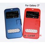 เคส Galaxy J7 (Samsung J700) - moon เคสพับโชว์เบอร์