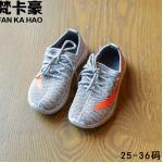 **รองเท้าSOLY-350 สีเทา | เทา | 25-30 | 6คู่/แพ๊ค | เฉลี่ย 150/คู่