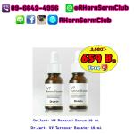 Dr.Jart+ V7 Renewal Serum 15 ml. + Dr.Jart+ V7 Turnover Booster 15 ml.