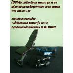 โปรโมชั่น เก้าอี้ยกดัมเบล MAXXFiT รุ่น AB 110 ชุดดัมเบลเหล็กชุบโครเมียม 30 KG. MAXXFiT รุ่น มีซิลิโคนสำดำหุ้มแผ่นน้ำหนัก