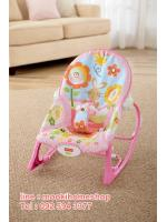 เปลโยก Rocking Baby Bouncer Newborn-to-Toddler Rocker Bunny (สีชมพู)