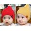 **หมวกเด็กเล็ก | แดง,เหลือง,น้ำเงิน | ยาว 22 cm. กว้าง 16.5 cm. เด็ก 0-6 เดือน | 6ใบ/แพ๊ค | เฉลี่ย 50/ใบ thumbnail 1