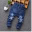 **กางเกงยีนต์ขายาวหมีโคล่า | ตามรูป | L-4XL | 5ตัว/แพ๊ค | เฉลี่ย 160/ตัว thumbnail 1