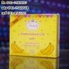 ครีมกล้วยหน้าขาวใส ลดสิว Super DNA Banana Whitening Cream Set ราคาส่งร้านไฮยาดี้ทีเค