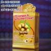 CC Longan & Sunscreen Cream ซีซี ลำไย & ซันสกรีนครีม กันแดด+กันน้ำ