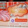 ไวท์ บอดี้ คัพเค้ก Cupcake Vite Bodi 1@650,3@630 ,6@620,12@600 ร้านไฮยาดี้ทีเค 090-7565657