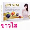 ไบโอ วิต้า BIO VITA เพื่อความขาวกระจ่างใสในกล่องเดียว 30 เม็ด