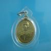 เหรียญหน้าตรงรุ่นแรก หลวงพ่อสาคร วัดหนองกรับ จ.ระยอง เนื้อทองฝาบาตร หลังยันต์นะ ปี 2530