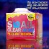 ครีมพิษผึ้ง+หอยทาก สูตรสิว, Snail Clear Acne By Hiyady
