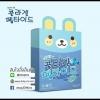 คอลลาเจนเกาหลี Fairykiss Collagen Peptide By Joohyun Oppa (กล่องสีฟ้า)