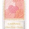 ปัดแก้มรุ่นใหม่จาก Canmake Glow Fleur Cheek 01 Peach Fleur