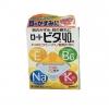Rohto สูตร Vita 40 12ml (กล่องส้ม) ความเย็นระดับ 3