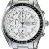 นาฬิกา คาสิโอ Casio Edifice Chronograph รุ่น EF-503D-7AVDF สินค้าใหม่ ของแท้ ราคาถูก พร้อมใบรับประกัน
