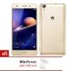 Huawei Y6II สมาร์ทโฟน 4G LTE กล้อง 8ล้าน ความจำ 16GB แถมฟรี ฟิล์มกันรอย มูลค่า 250 บาท (Gold)