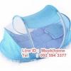 HB69001Blue ที่นอนพกพา สีฟ้า