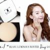 Coco Blanc Aura CC Pressed Powder 13.5g # No.1 Blanc Luminous Winter เนื้อแป้งโทนขาวสว่าง เน้นผิวขาวกระจ่างใส มีออร่า เงาวาวเป็นธรรมชาติ