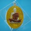 เหรียญเจริญพร 19 หลวงพ่อคูณ ปริสุทโธ เนื้อเงินลงยาสีเหลือง กล่องเดิม