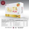 Gluta Frosta Plus 30 Capsules ใหม่ล่าสุด สูตรใหม่ เข้มข้นขึ้น ขาว ใส วิ้ง