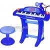 เปียโนเด็ก สีฟ้า พร้อมไมค์ และเก้าอี้นั่ง เสียงดี สามารถปรับเสียงได้
