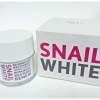 Snail White 50 mg. ครีมสเนลไวท์