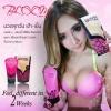 ครีมนวดหน้าอก บิกินิ บูมส์ (Bloom Bikinii Breast Cream)