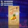 สบู่สับปะรด อัลฟ่าอาบูติน AHA Alpha Arbutin Pineapple Soap 1@50,3@45,6@40,12@35 ร้านไฮยาดี้ทีเค