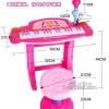 เปียโนเด็ก สีชมพู พร้อมไมค์ และเก้าอี้นั่ง ปรับเสียงได้ เสียงดีค่ะ