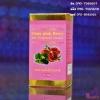 Gluta Pink Berry กลูต้าพิงค์เบอร์รี่ 30 เม็ด