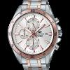 นาฬิกา คาสิโอ Casio Edifice Chronograph รุ่น EFR-546SG-7AV สินค้าใหม่ ของแท้ ราคาถูก พร้อมใบรับประกัน