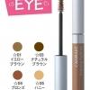 Canmake Coloring Eyebrow # 03 Natural Brown