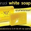 สบู่มินโซว (minzol White Soap)
