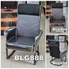 เก้าอี้คอม เก้าอี้ปรับนอน BLG888