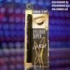 Sivanna color Duo Eyeliner Super Star, ซีเวียน่า อายไลเนอร์และปั้มดาว ร้านไฮยาดี้ทีเคขายส่ง