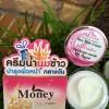 ครีมน้ำนมข้าว มันนี่ (Rice Milk Day Cream by Money)