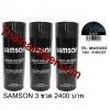 Samson ผงเคราตินใส่ผมหนาแบบมีขวด 84gr (สีดำ)