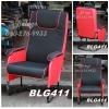 เก้าอี้คอม เก้าอี้ปรับนอน BLG411