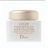 (Tester) Dior Prestige White Collection Satin Brightening Cream 5 mL ไวท์เทนนิ่งครีมสูตรเข้มข้น ให้สัมผัสชุ่มชื่นแต่ทว่าเบาสบายผิว เปล่งประกายความสดใส