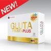 ผิวขาวใสด้วย GLUTA FROSTA PLUS กลูต้าฟรอสต้าพลัส เห็นผลไวกว่าเดิม สูตรใหม่เข้มข้น
