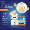 กันแดดริต้า สมูธ เพอร์เฟค RITA Sun Smooth Perfect Cream SPF50 PA+++