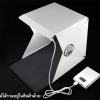 Mini Studio Light Room กล่องถ่ายภาพขนาดเล็กพร้อมไฟ LED