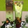 ไฮบิวตี้ นูทริชั่น แฮร์ แพค (HyBeauty Nutrition Hair Pack)