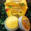 ครีมโสมคุณหญิง (Ginseng Herb Cream) โฉมใหม่ ขาวเร็วกว่าเดิม
