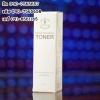 โทนเนอร์ เช็ดหน้าเด้ง By Princess White Skin Care 1@259 ร้านไฮยาดี้ทีเค 090-7565658