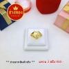 แหวนหัวใจเรียบ 2 สลึง Size 49,50,51,52,53,54,55,56,57,58