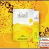 วิดาเซล ผลิตภัณฑ์เครื่องดื่มผงข้าว Vidacell Jeunesse
