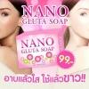 สบู่ Nano Gluta Soap