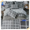 ผ้าปูที่นอน 6 ฟุต(5 ชิ้น) เกรดพรีเมี่ยม[P-17]