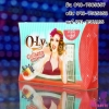 O-Ly Collagen โอ-ลี่ คอลลาเจน คอลลาเจน เม็ด 30 Tablets