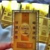 แผ่นทองเรียกทรัพย์ โชคลาภ ความร่ำรวย จากวัดแชกงหมิว ฮ่องกง นิยมพกใส่กระเป๋าเงิน ,ลิ้นชักเงิน, ตู้เซฟ