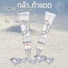ลิฟ ไวท์ ไดมอนด์ ดีดี ครีม LIV White Diamond DD Cream SPF50 PA++
